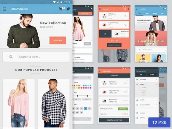 Materia E-commerce App Design